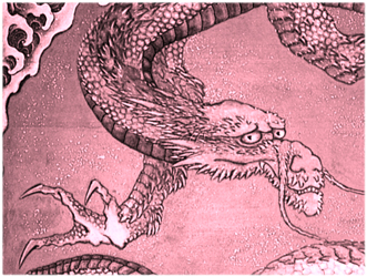 dragon-poem