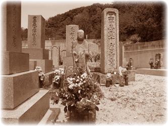 Grave Analysis